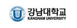 강남대학교 바로가기